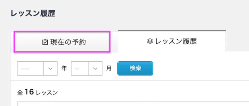 QQEnglishカリキュラム変更02